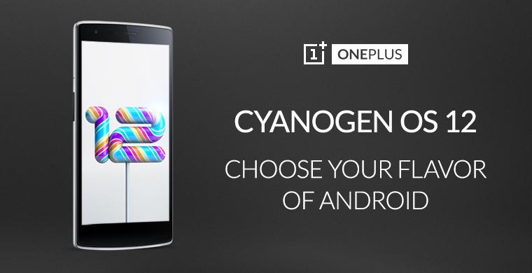 Nuevo Cyanogen OS 12 para corregir errores en la pantalla táctil del OnePlus One y otros bugs