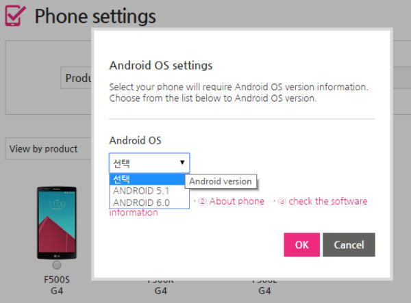 LG G3 G4 receive Android 6.0 Marshmallow