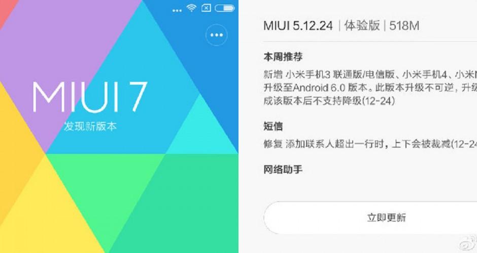 Android 6.0 Marshmallow está ficando mais perto de alguns smartphones Xiaomi