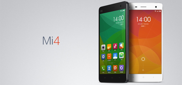 The Xiaomi Mi4 updated Android 601 Marshmallow